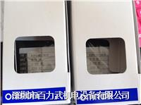 欧姆龙数字表K3HB-CNB-CPAC21 24VAC/VDC K3FK-VS-34-H    K3HB-CNB-CPAC21 24VAC/VDC K3FK-VS-34-H