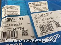 欧姆龙开关E3FA-TN12 E3FA-TP12 E3FA-RN21 E3FA-RP11