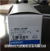 欧姆龙开关 E3C-S30T E3C-JC4P E3C-DS10T 欧姆龙开关 E3C-S30T E3C-JC4P E3C-DS10T