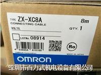 欧姆龙 ZX-LDA11 ZX-LD40L ZX-XC8A ZX-EDA11 欧姆龙 ZX-LDA11 ZX-LD40L ZX-XC8A ZX-EDA11