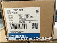 欧姆龙温控器E5CZ-C2MT,E5CZ-R2MTD,E5CZ-Q2ML,E5CZ-R2 欧姆龙温控器E5CZ-C2MT,E5CZ-R2MTD,E5CZ-Q2ML,E5CZ-R2