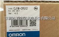 欧姆龙模块CJ1H-CPU65H,CJ1H-CPU66H,CJ1M-CPU12,CJ1M-CPU21 CJ1H-CPU65H,CJ1H-CPU66H,CJ1M-CPU12,CJ1M-CPU21