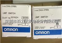 欧姆龙开关D4E-1F21N,D4N-2120,WLCA2-7LD,D4A-3116N D4E-1F21N,D4N-2120,WLCA2-7LD  D4A-3116N