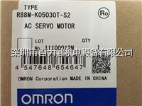 欧姆龙伺服电机 R88M-K05030T-S2-Z R88M-K05030H-S2-Z