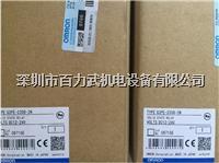 欧姆龙继电器 G3PE-235B-3N   G3PE-235B-2N