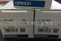 OMRON欧姆龙模块DRT2-MD16TA,DRT2-MD16