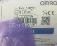 E2E-X14MD1-M1,E2E-X14MD1-M1G,E2E-X18ME1,E2E-X18ME1-M1
