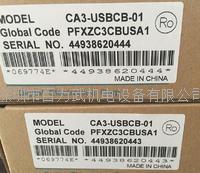 普洛菲斯连接线 CA3-USBCB-01    普洛菲斯连接线 CA3-USBCB-01