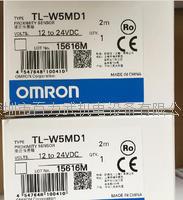 欧姆龙角度接近开关TL-N10ME1 TL-W5MD1 TL-W5MB1