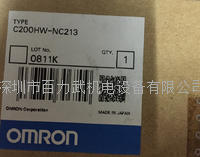 欧姆龙plc,C200HW-NC213 C200HW-NC413 欧姆龙plc,C200HW-NC213 C200HW-NC413
