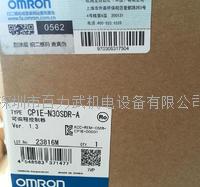 欧姆龙plc,CP1E-N30SDR-A CP1E-N30SDR-D CP1E-N30SDR-A CP1E-N30SDR-D