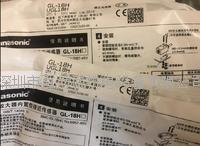 松下传感器 GXL-15FU GL-18H