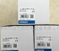 OMRON欧姆龙PLC ZEN-10C2DR-D-V2,ZEN-20C3DR-D-V2,ZEN-ME01