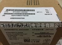 西门子编码器  6FX2001-3GC50