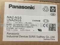 松下传感器  NA1-PK5-PN NA2-N16 NA2-N16-PN  松下传感器  NA1-PK5-PN NA2-N16 NA2-N16-PN