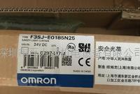 欧姆龙安全光幕 F3SJ-E0185N25 F3SJ-E0185P25