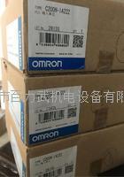 欧姆龙plc C200HW-BI051 C200HW-BI081 C200HW-BI101 C200H-IA221 C200H-IA222