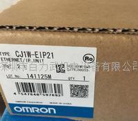 欧姆龙PLC CJ1W-EIP21 CJ1W-V680C11