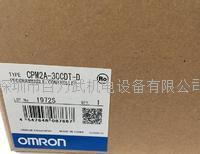 omron plc CPM2A-30CDT-D omron plc CPM2A-30CDT-D