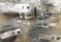 松下传感器 EX-23-PN