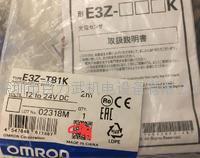 欧姆龙传感器 E3Z-T81K,E3Z-T61K-M3J,E3Z-T81K-M3J