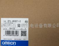 欧姆龙PLC,CP1L-M30DT-D,CP1L-M30DR-A CP1L-M30DT1-D