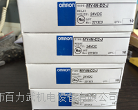 OMRON欧姆龙MY4IN-D2 DC24