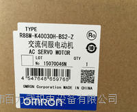 OMRON欧姆龙R88M-1M75030T-BS2 OMRON欧姆龙R88M-1M75030T-BS2