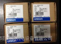OMRON欧姆龙E5CWL-R1TC AC100-240 OMRON欧姆龙E5CWL-R1TC AC100-240