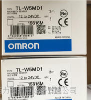 OMRON欧姆龙TL-W3MC1 2M
