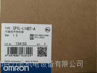 OMRON欧姆龙PLC CP1L-L14DR-A,CP1L-EL20DR-D
