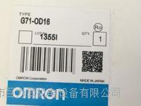 OMRON欧姆龙G79-Y200C,G79-O300C-275-MN