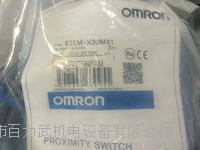 OMRON欧姆龙E2EM-X30MX1 2M