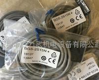 奥普士传感器BGS-2S15N  BGS-S08N 奥普士传感器BGS-2S15N  BGS-S08N