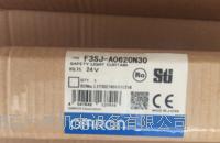 OMRON欧姆龙F3SJ-A0299N14,F3SJ-A0455N20