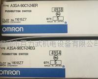 欧姆龙A3SA-90C1-24ER A3SA-90C1-24EY A3SA-90C1-24EG