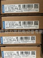 欧姆龙温控器 E5DC-QX2ASM-002   欧姆龙温控器 E5DC-QX2ASM-002