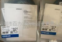 欧姆龙安全产品 UMMA-1000-0500-2