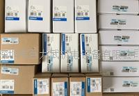 欧姆龙继电器 LY3 LY4 AC100/110