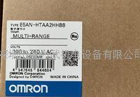 欧姆龙温控器 E5AN-HTAA2HHBB