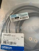 欧姆龙光纤 E32-LD11