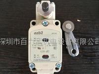 山武开关 1LS1-JEC HP100-A1 HP100-P1