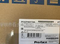 普洛菲斯触摸屏 PFXGP4601TAA PFXGP4402WADW