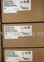 安耐特 AT-FS750-20 AT-SPSX