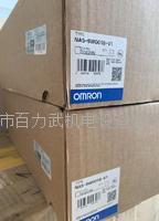 欧姆龙触摸屏 NA5-9W001B-V1