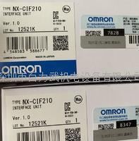 欧姆龙继电器 NX-CIF210