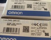 欧姆龙开关 EE-SX975-C1 E3C-LDA7