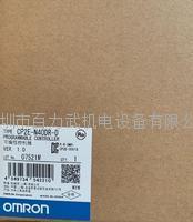 欧姆龙标签 V680S-D2KF68M