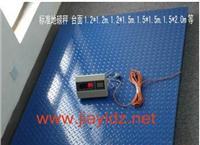 上海电子称 SCS-3T