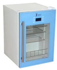 小型医用冷藏冰箱